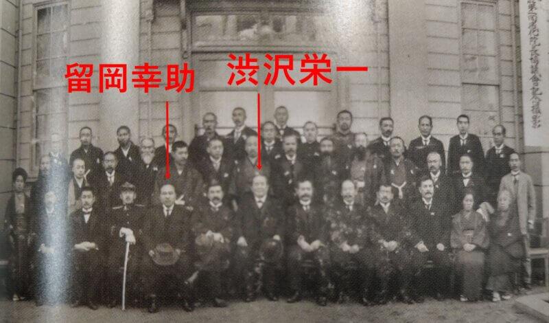渋沢栄一と留岡幸助